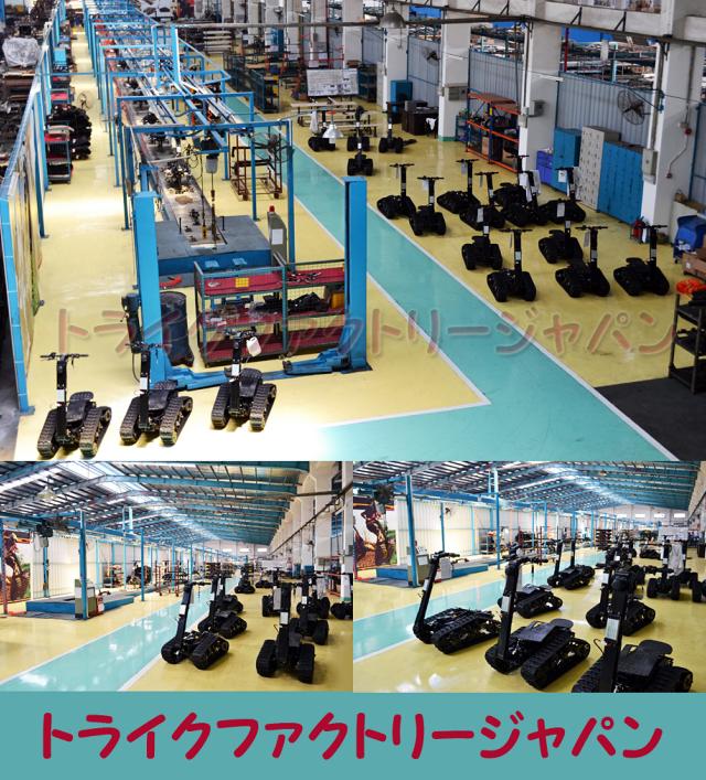 トライクファクトリーでは生産工場へも訪問しQCのチェックをしています